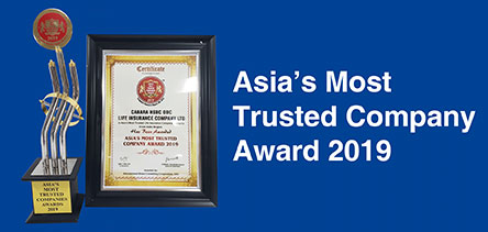asia most trusted award